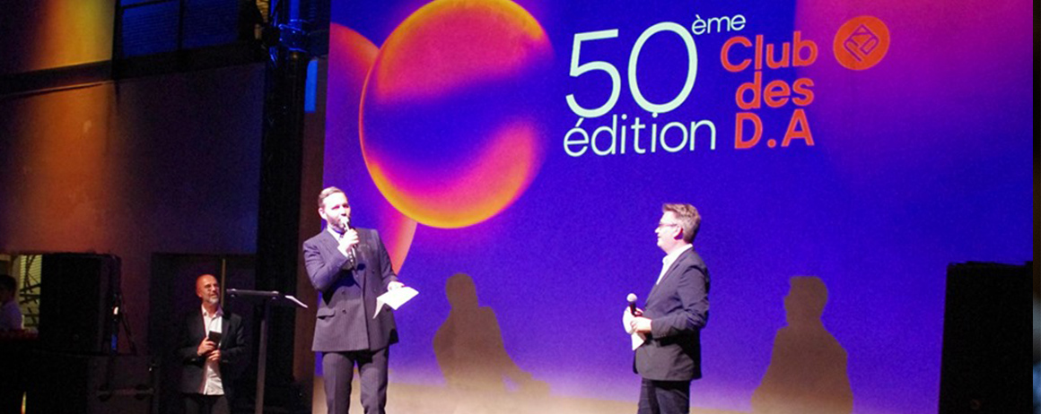 50 ans club DA : prix étudiant ecole design brassart