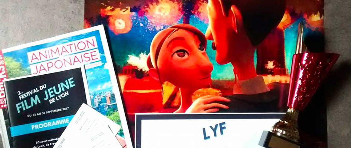 meilleur film d'animation au festival Le Film Jeune de Lyon
