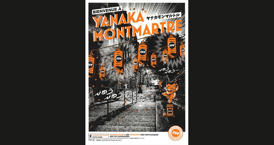 projet école design graphique et digital : Yanaka