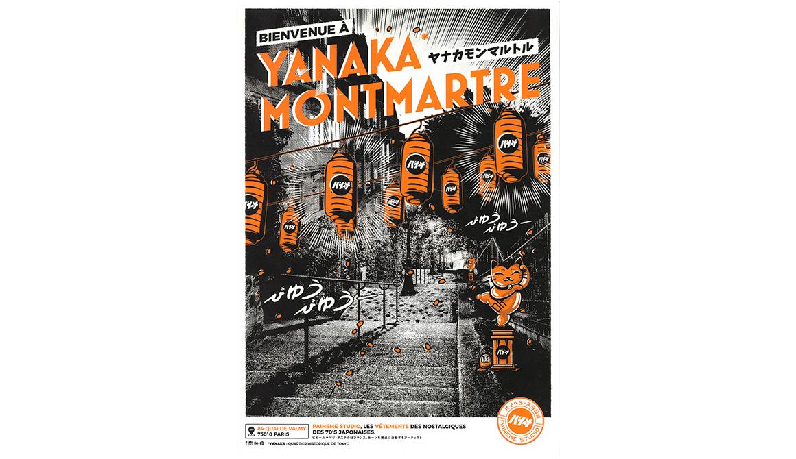 Yanaka : projet bachelor design graphique et multimédia