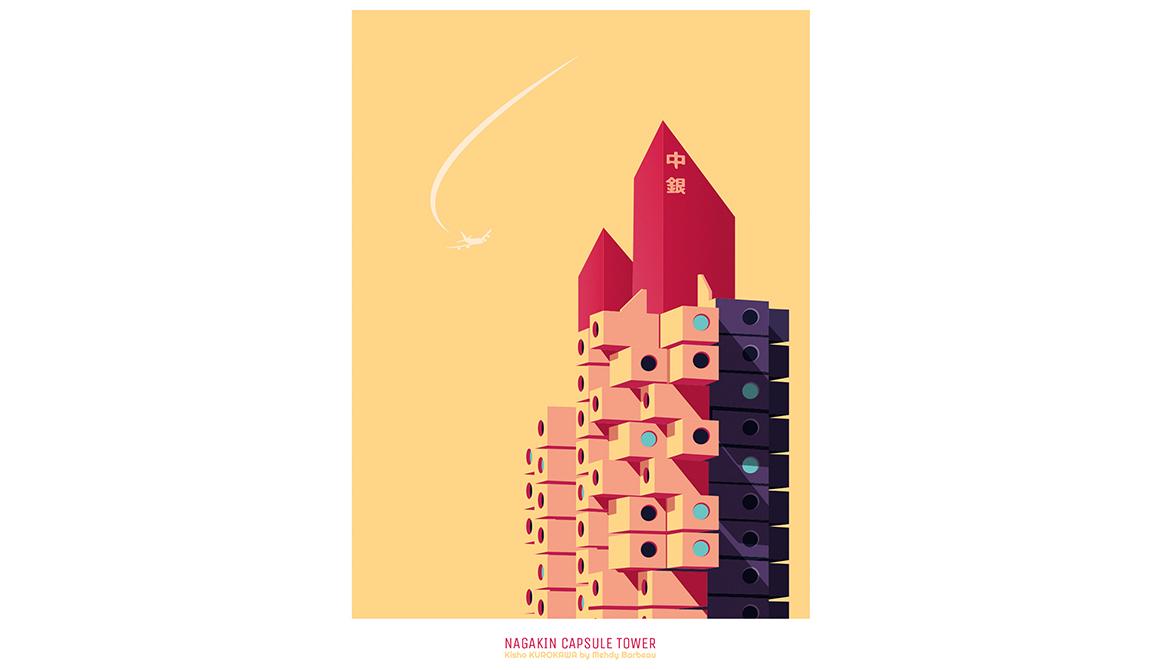 Architecture : projet bachelor design graphique et multimédia