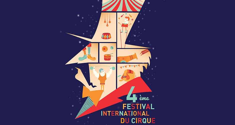projet école design graphique et digital : 4e Festival International d'Annecy